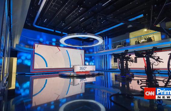 CNN Prima
