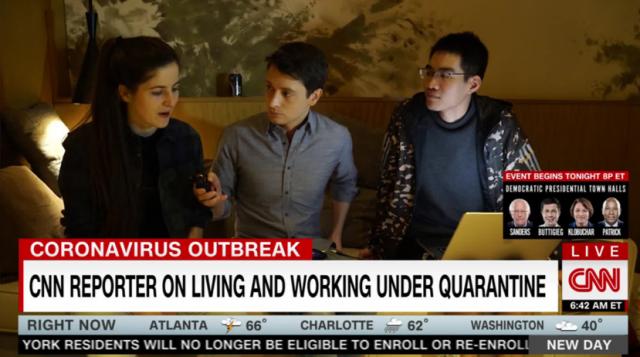 CNN Wuhan Reporting
